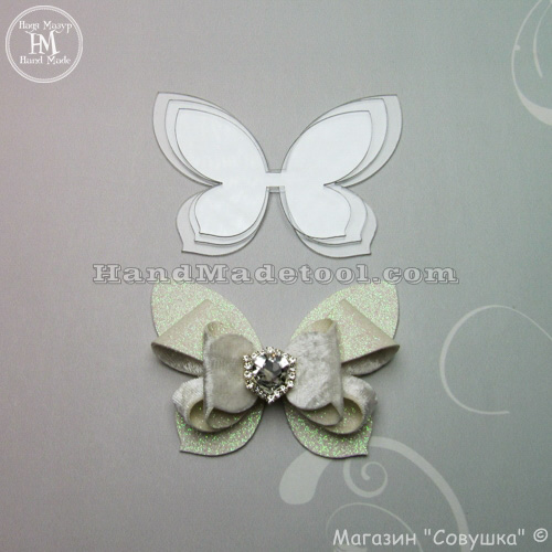 Art 768 Set of templates Butterfly