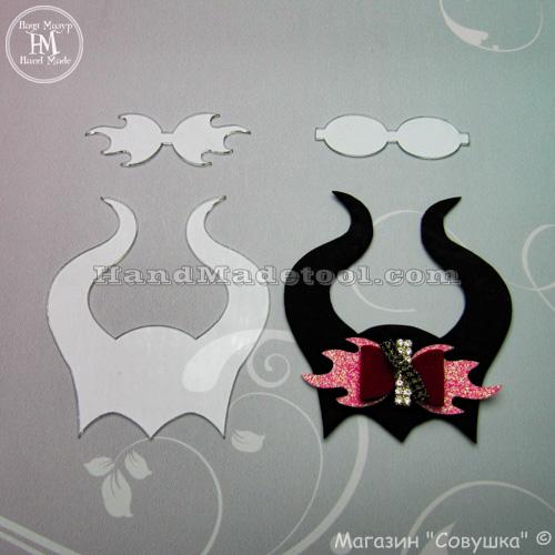 "Art 686 Set of templates ""Maleficent"""