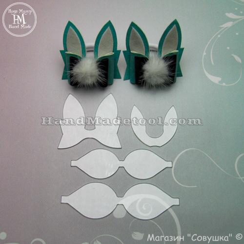 "Art 692 Set of templates ""Bunny"""