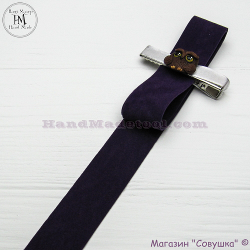 Faux suede ribbon 2,5 cm width, colour 37-dark violet.