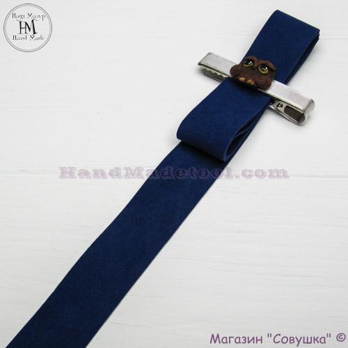 Faux suede ribbon 2,5 cm width, colour 96-electric blue.