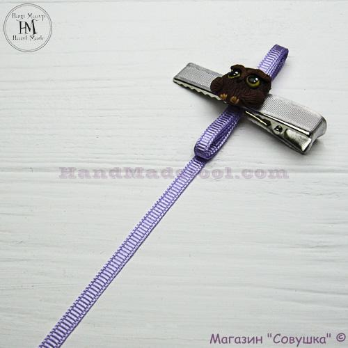 Reps ribbon 0,5-0,6 cm width colour 33-violet