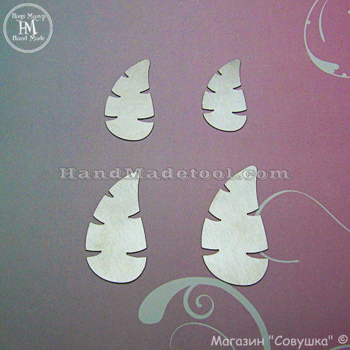 Art 112 Leaf Template