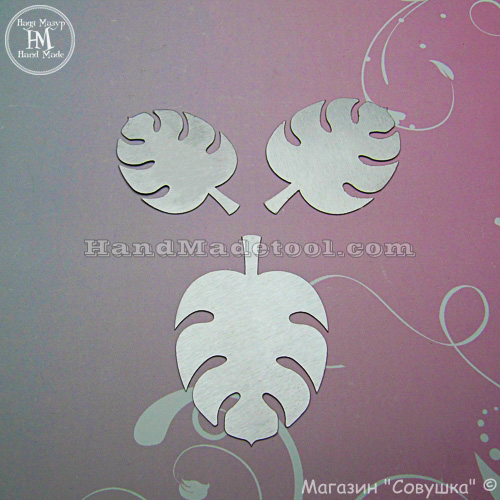 Art 126 Leaf Template