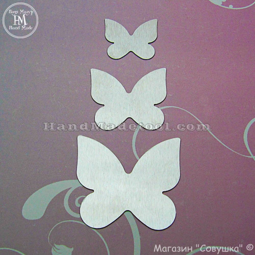 Art 41 Butterfly Template