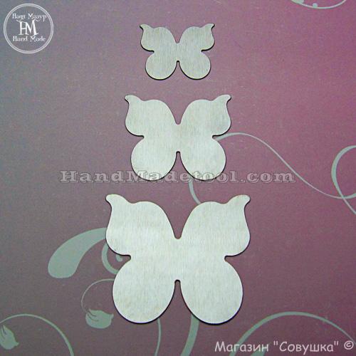 Art 44 Butterfly Template