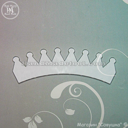 "Art 530 ""The crown"" template"