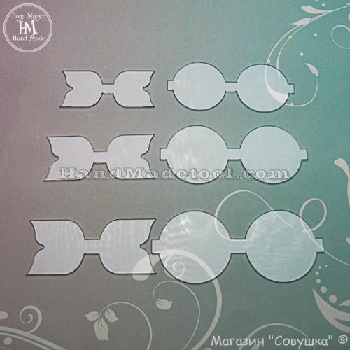 Art 537 Set of templates