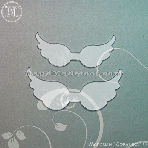 "Art 540 Set of ""wings"" templates"