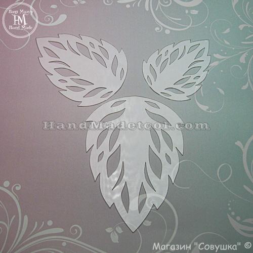 """Art 584 """"Leaf"""" Template"""