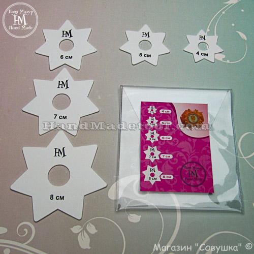 "Art.601. Set of  templates ""7 corners star""."