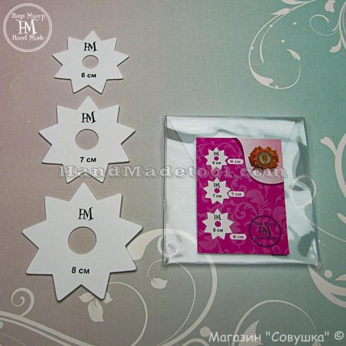 "Art.602. Set of  templates ""9 corners star""."